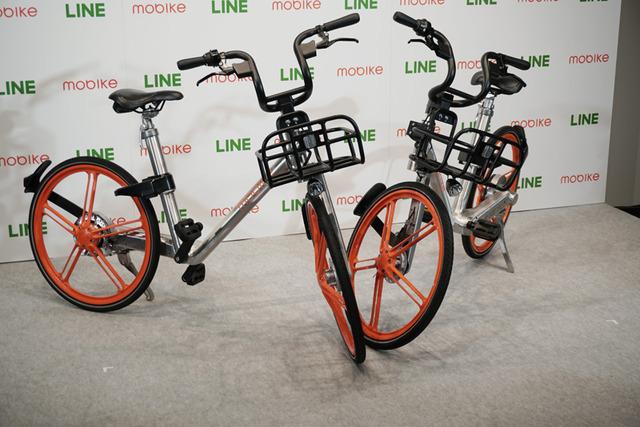 モバイクの自転車