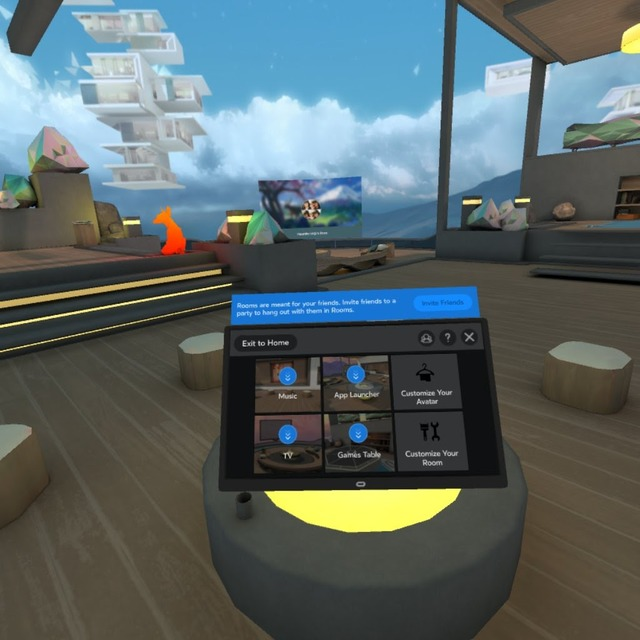 Roomは多人数でゲームをしたり、チャットしたりできる空間だ