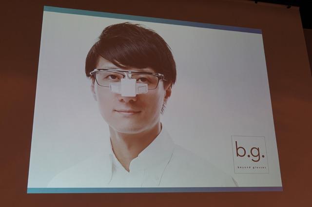 メガネスーパーがアイウェアの領域で培ってきたノウハウを活かしたメガネ型ウェアラブル端末「b.g.」の量産デザインが発表された