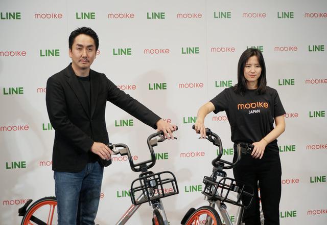 記者会見にはLINEの出澤剛氏と、モバイクのHu Weiwei氏が出席。日本版・モバイクサービスの展望を語った