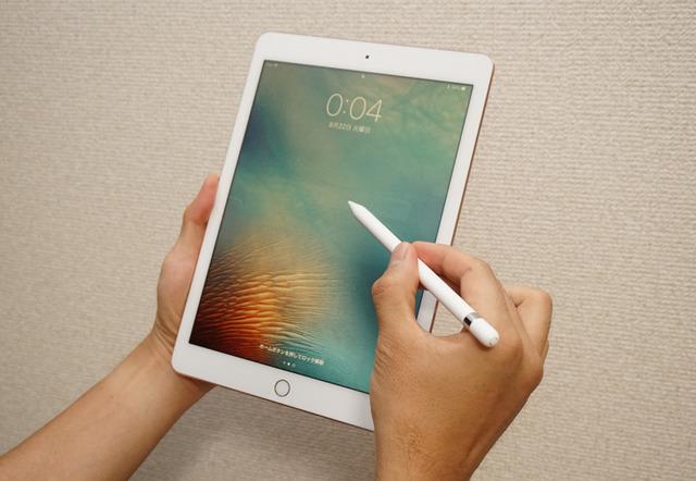 Apple PencilとのコンビネーションによるiOS 11を投入したiPad Proの利便性をチェックした