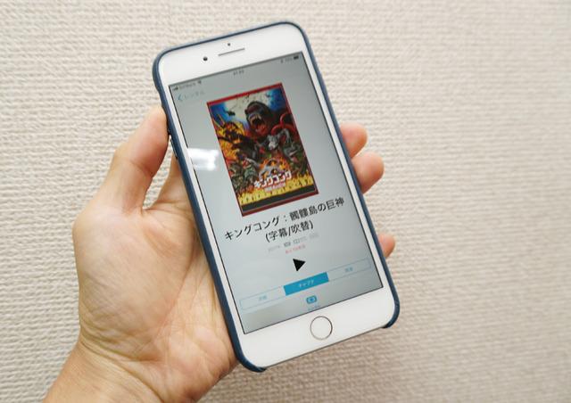 iPhone 8シリーズから対応した高画質技術「HDR」の実力をチェックした