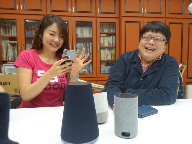 富永彩乃氏(左)と太田百合子氏(右)