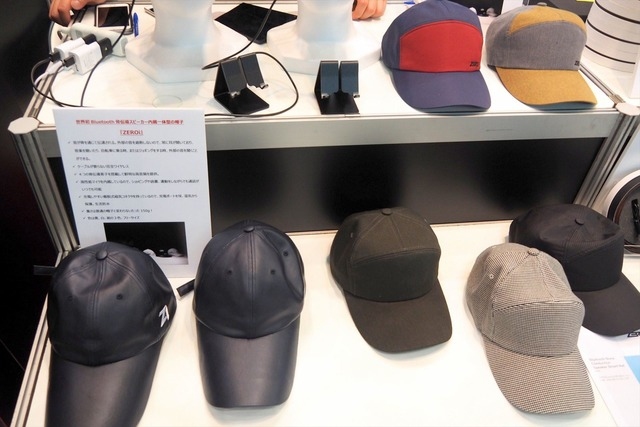 見た目は普通の帽子。同社はもともと、帽子などを取り扱うファッションメーカーだったという