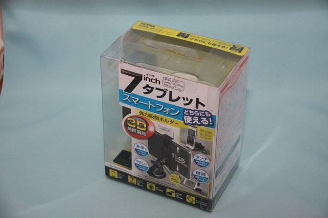 利用したスマートフォンホルダー。カー用品店で1000円くらいだ