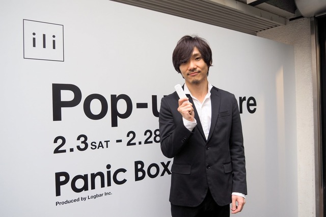 ログバー 代表取締役 CEOの吉田卓郎氏が製品と店舗を紹介した