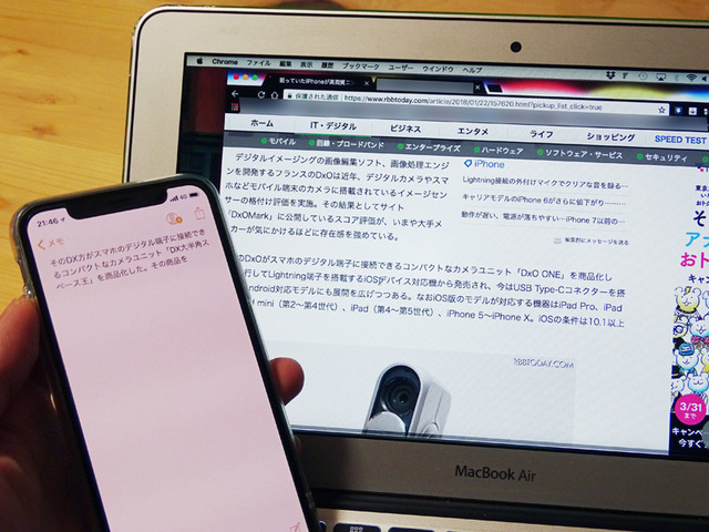 iPhoneの音声入力機能はキーボードタイピングの正確さに迫ることができるのだろうか