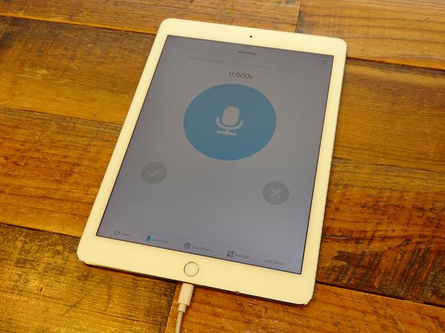 ユーザーの声などを録音して音源として鳴らすこともできる