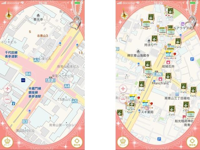 (左)交差点の名前や地下鉄の出口の番号を見やすく表示。(右)「ジャンル検索」で、カフェやコンビニなど、探したいお店をすぐに検索