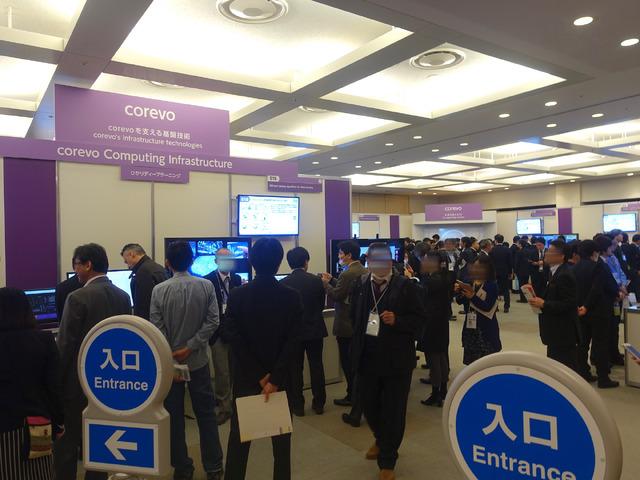 NTT R&Dフォーラム AI関連の会場