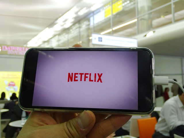 Netflixがサクサクつながる