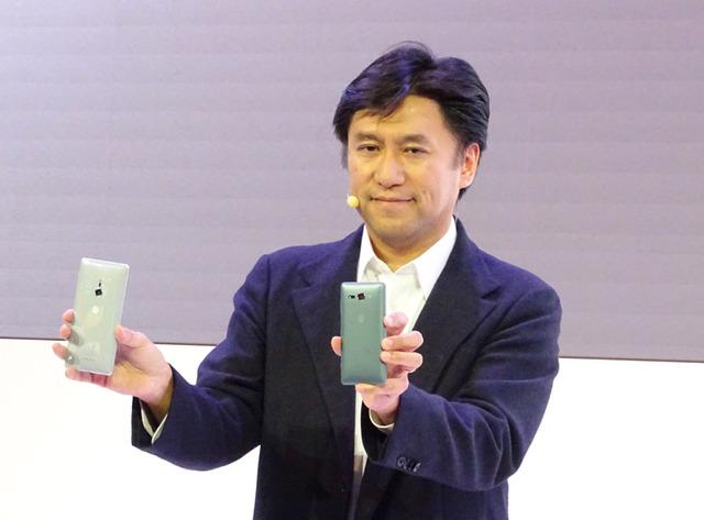 ソニーはXperia XZ2/XZ2 Compactを発表