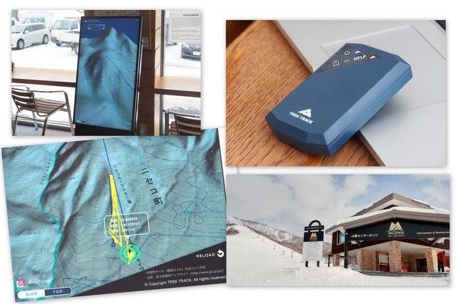 ニセコモイワスキー場のイベントブースにおいて、TREK TRACKの貸し出しサービスを実施。ロビーの大型サイネージには、滑走者の軌跡が表示されていた