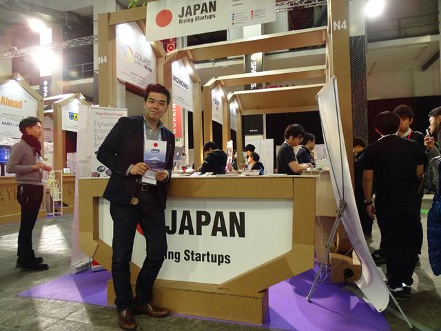 4YFNの会場に日本パビリオンを呼び込んだ立役者であるアクアビット スパイラルズの萩原氏