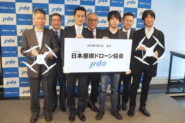 都内で3月1日、一般社団法人「日本屋根ドローン協会」が設立された。平成30年度内にはサービスを軌道に乗せていきたいという