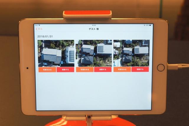 空撮写真はリアルタイムで手元のiPadに送られてくるため、施主と一緒に確認することも可能