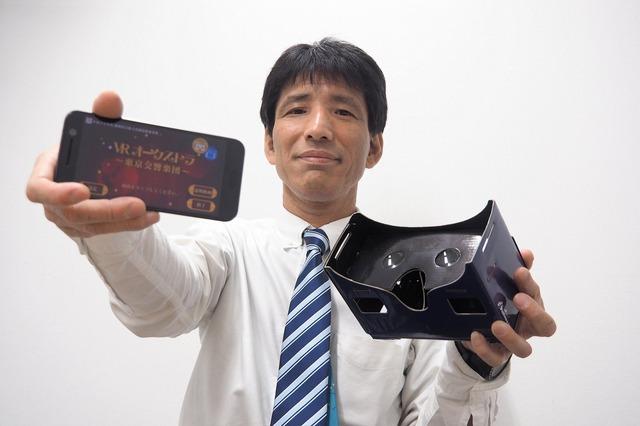 「日本のプロオーケストラとしては初となるVRアプリの制作に取り掛かりました」と語る、公益財団法人 東京交響楽団の営業本部 課長の長久保宏太朗氏