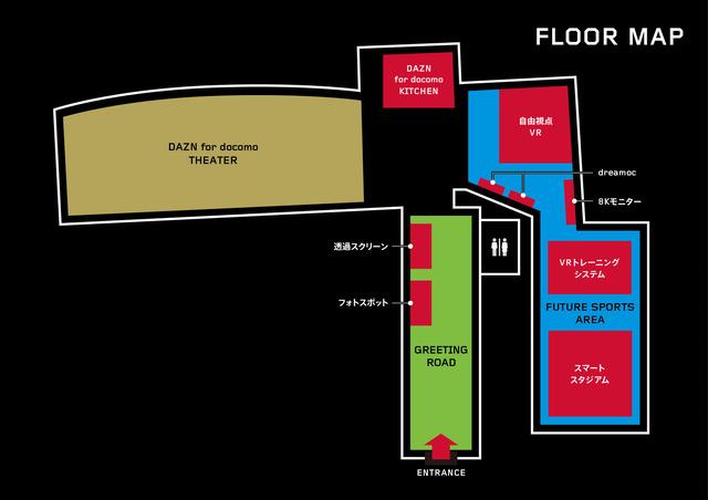 フロアマップ。館内は入場無料で、予約も必要ない。営業時間は12時から22時まで