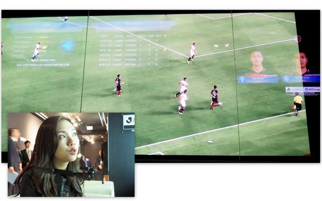 「スマートスタジアム」。試合の観戦中にマイクに喋りかけることで、好きなタイミングで選手の必要な情報を参照できる