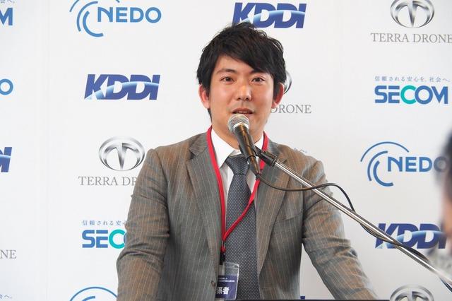 テラドローン 執行役員の金子洋介氏。同社では、運航管理システムの開発と提供をおこなう