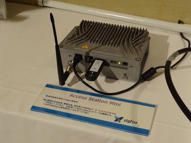 KCCSが開発したSigfox対応の小型タイプの基地局ユニット