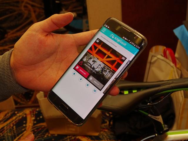 スマホアプリで自転車側デバイスのコンディションが把握できる