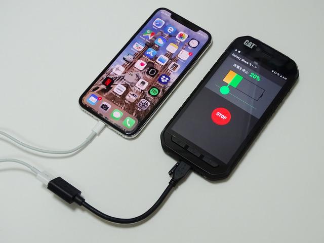 iPhoneも充電できるスマホ、CAT「S41」の多彩な機能に迫ってみた