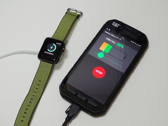 Apple Watchのバッテリー切れも怖くない