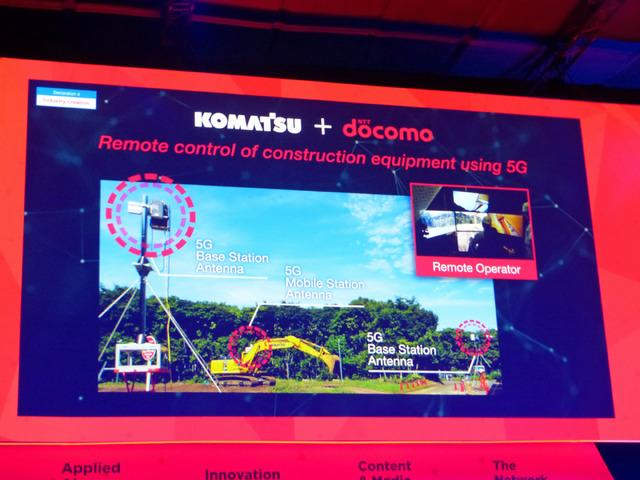 コマツの自動制御機能を持つICT油圧ショベルなどを使用し、60km離れたコントロールセンターから遠隔操作