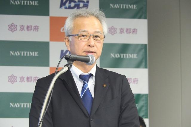 京都府 府民生活部 安心・安全まちづくり推進課長の犬井勇司氏