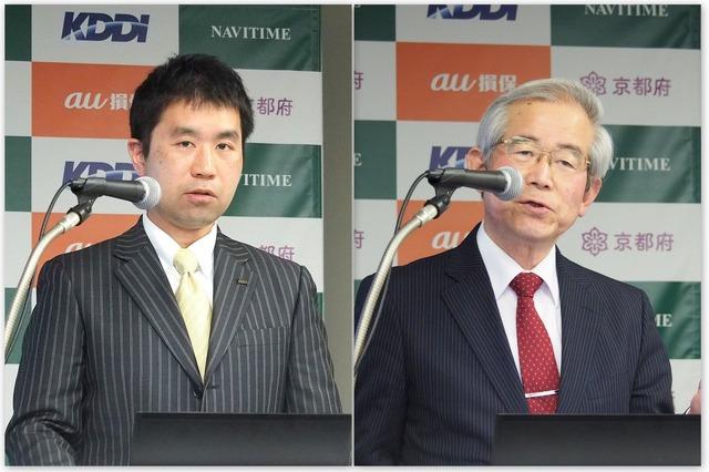 KDDI CSR・環境推進室長の鳥光健太郎氏(左)と、愛知工科大学 名誉・特任教授の小塚一宏氏(右)