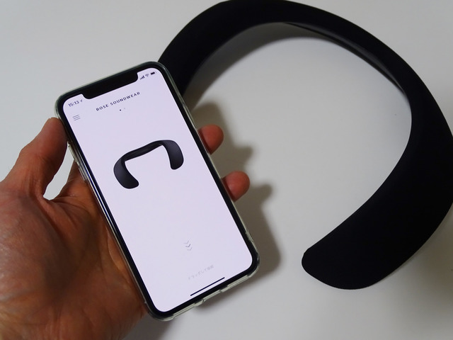 モバイルアプリ「Bose Connect」で本体のセットアップを行う