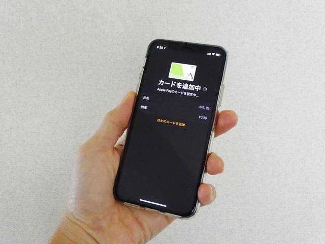 つづいてiPhoneのWatchアプリから「WalletとApple Pay」を選択。カードを追加する