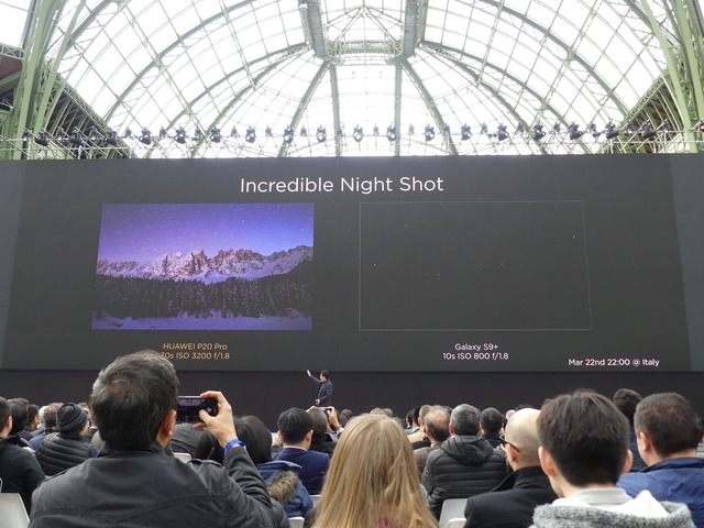 真っ暗闇の風景もこんなにきれいに撮れるそうです。Galaxy S9+との比較
