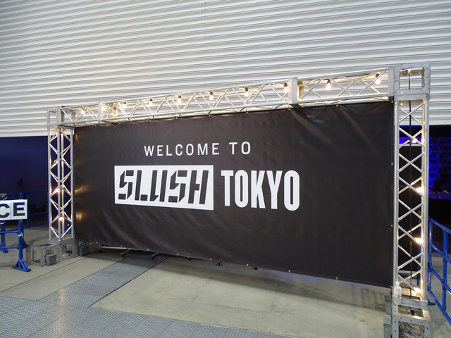 東京ビッグサイトで3月28日・29日に開催される「Slush Tokyo 2018」