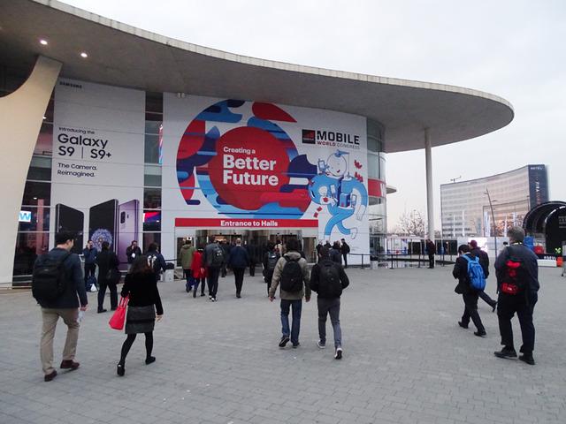 2018年2月にバルセロナ(スペイン)において開催された世界最大級のモバイル関連カンファレンス「Mobile World Congress 2018」