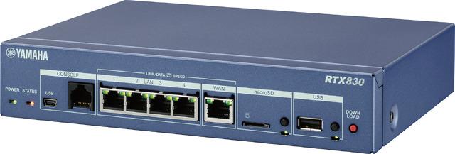 ヤマハのギガアクセスVPNルーター「RTX830」