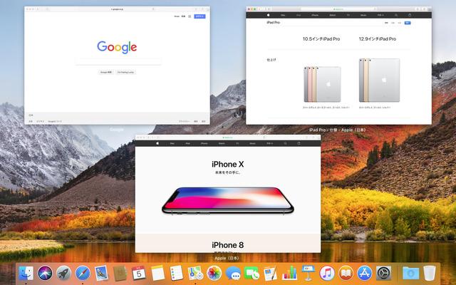 「3本指で下にスワイプ」または[control]+[↓]キーで、使用中のアプリで開いているウィンドウを一覧できる。この画面を「アプリケーションExpose(エクスポゼ)」と呼ぶ