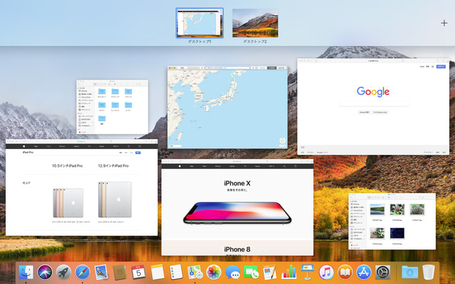 ウィンドウ上部右端の「+」マークをクリックすると、デスクトップが追加できる。デスクトップは、サムネイルをドラッグ&ドロップして並べ替えられる