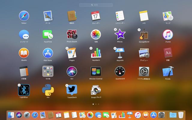 Launchpadを呼び出して[option]キーを押すと、削除可能なアプリのアイコン左上に「×」マークが表示される。なお、Launchpadは、Dockのアイコンをクリックするなどして起動できる