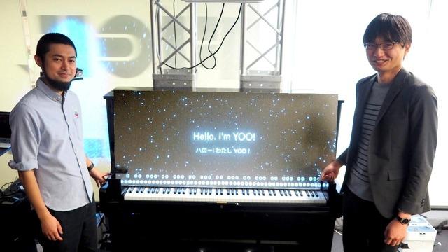 人工知能によりピアニストの意図を理解して、最適なニュアンスで伴奏してくれる体験型インスタレーション「Duet with YOO」。ヤマハと博報堂アイ・スタジオがコラボした