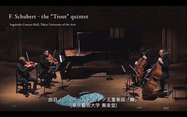 自動演奏機能搭載ピアノDisklavier×リヒテル氏の演奏データ×ベルリンフィル シャルーンアンサンブルによる演奏会が開催された(2016年5月、東京藝術大学にて)