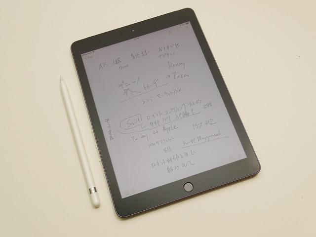 新しいiPadはApple Pencilが使える