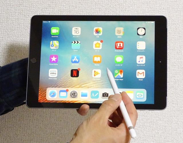Apple Pencilに対応した新しい9.7インチiPadをライターとデザイナーが試した