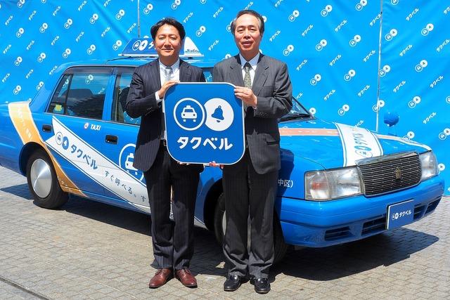 DeNAが「AI」と「ビッグデータ」を活用した次世代のタクシーサービス「タクベル」を神奈川でスタートさせた