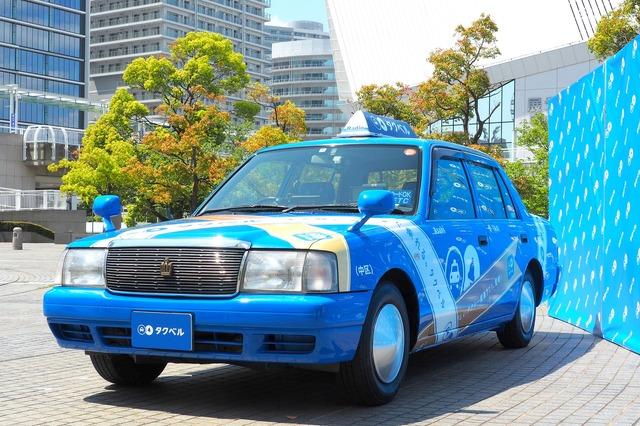 サービス開始を記念して4月19日から5月18日までの間、横浜市内を走る特別仕様の「タクベルカー」。DeNAでは、豪華特典を用意したキャンペーンも実施する