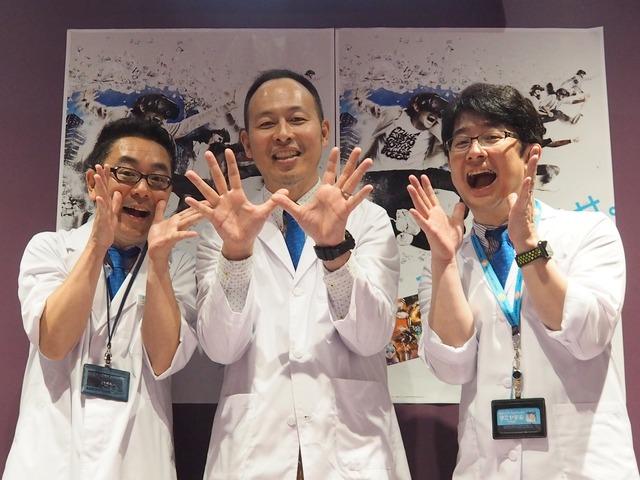 (左から)Project i Canの小山順一朗氏、プロデューサーの濱野孝正氏、Project i Canの田宮幸春氏
