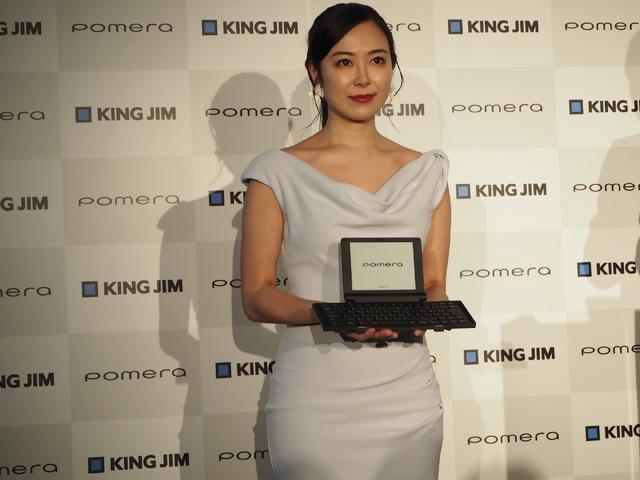 キングジムは、15日デジタルメモ「ポメラ」の新製品DM30を発表した。価格は税抜43,000円で、6月5日より発売する