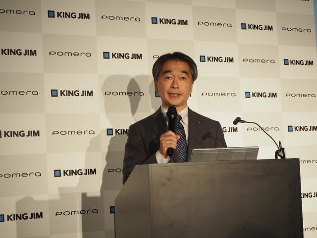 登壇したキングジム 常務取締役 開発本部長の亀田登信氏