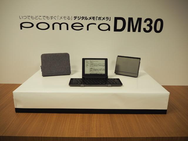 サイズは約156(W)×126(D)×33(H)mm(折りたたみ時)。質量は約約450g。6.0インチEinkディスプレイを搭載